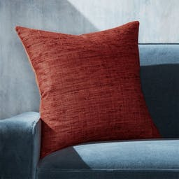 """Trevino Cinnabar Pillow with Feather-Down Insert 20"""""""