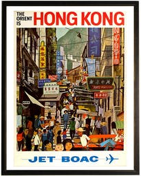 Hong Kong travel poster in copper and black frame Blue Wall Art